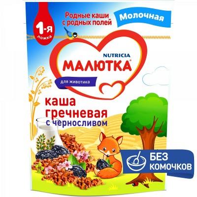 Каша молочная Малютка гречневая с черносливом с 4 мес. 220 гр