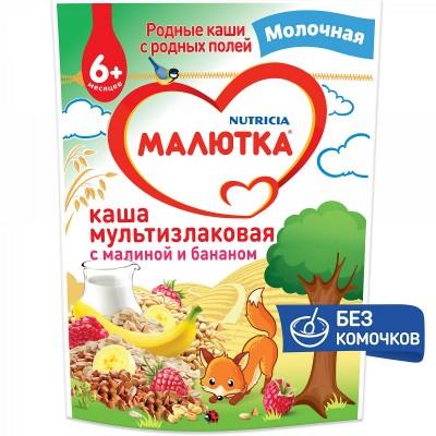 Каша молочная Малютка мультизлаковая с малиной и бананом с 6 мес. 220 гр