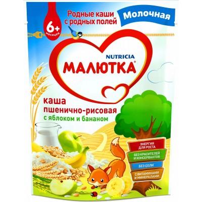 Каша молочная Малютка Пшенично-рисовая с яблоком и бананом с 6 мес. 220 гр