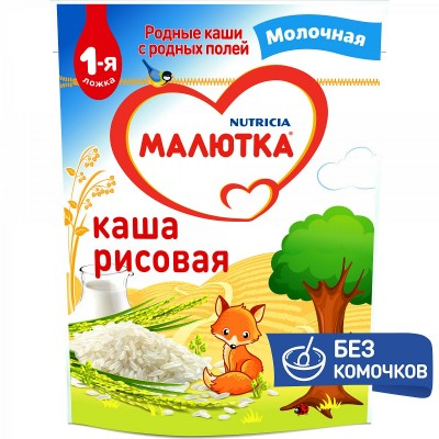 Каша молочная Малютка рисовая с 4 мес. 220 гр