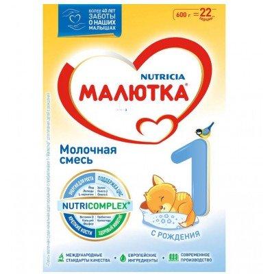 Молочная смесь Малютка 1 с рождения 600 гр