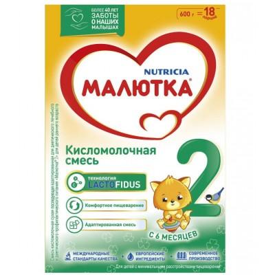 Молочная смесь Малютка 2 с 6 мес, 600 гр