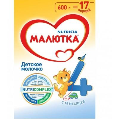 Молочная смесь Малютка 4, с 18 мес, 600 гр
