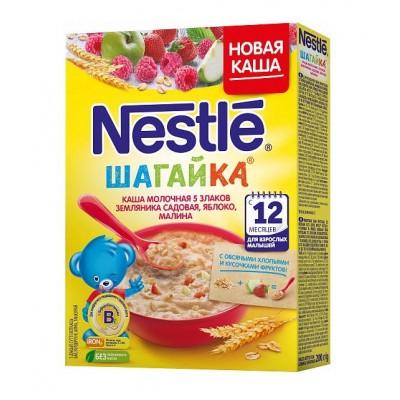 "(Упак 9х200г) Каша Nestle ""Шагайка"" молочная 5 злаков, земляника, яблоко, малина"