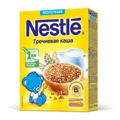 (Упак 9шт х 220гр) Каша молочная Nestle гречневая