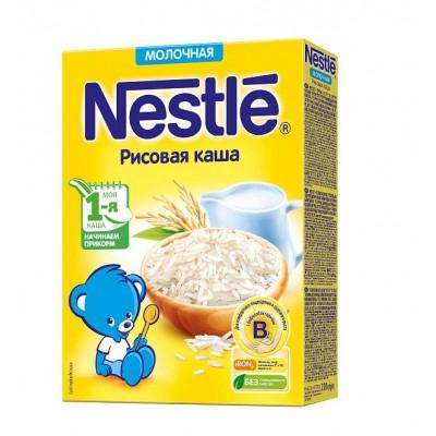 (Упак 9шт х 220гр) Каша молочная Nestle рисовая