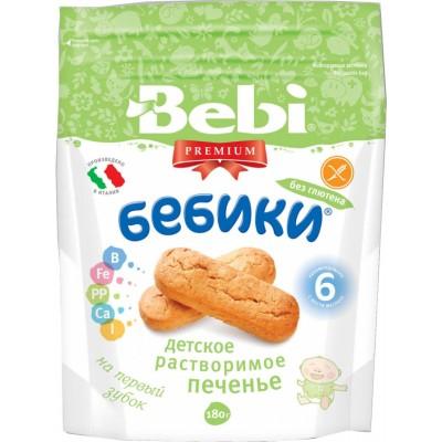 Печенье Bebi Бебики детское растворимое без глютена 180 гр с 6 мес