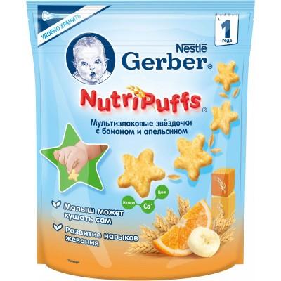 Мультизлаковые звездочки Gerber «NutriPuffs» банан и апельсин с 12 мес
