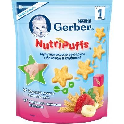 Мультизлаковые звездочки Gerber «NutriPuffs» банан и клубника с 12 мес