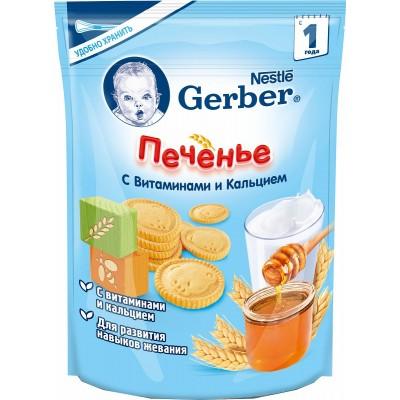 Печенье Gerber с витаминами и кальцием с 12 мес, 180 гр