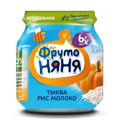 (Упак 12х100гр) Пюре ФрутоНяня из тыквы с рисом и молоком с 6 месяцев