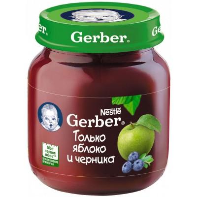 (Упак 12х130гр) Пюре Gerber Яблоко и черника