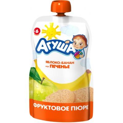 (Упак 10х90гр) Пюре Агуша Яблоко-банан-печенье, Doy-pack