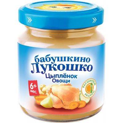 (Упак 6х100гр) Пюре Бабушкино Лукошко  Рагу овощное с цыпленком с 6 мес