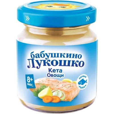 (Упак 6х100гр) Пюре Бабушкино Лукошко «Рагу из кеты с овощами» с 8 мес