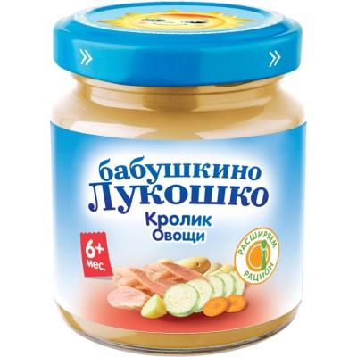 (Упак 6х100гр) Пюре Бабушкино Лукошко Кролик с овощами с 6 мес