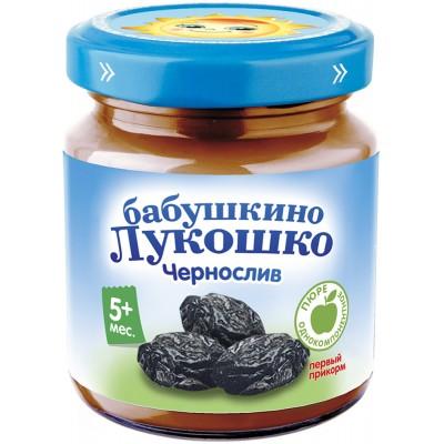 (Упак 6х100гр) Пюре Бабушкино Лукошко Чернослив с 5 мес
