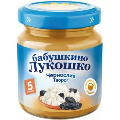 (Упак 6х100гр) Пюре Бабушкино лукошко Чернослив с творогом с 5 мес