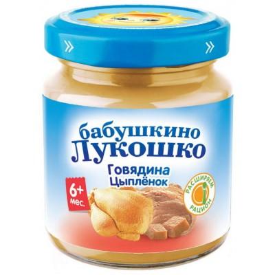 (Упак 6х100гр) Пюре Бабушкино Лукошко Говядина-цыпленок с 6 мес
