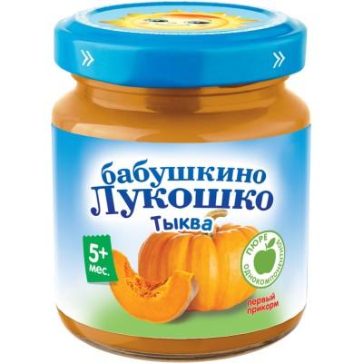 (Упак 6х100гр) Пюре Бабушкино Лукошко Тыква с 5 мес