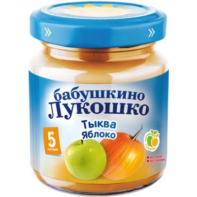 (Упак 6х100гр) Пюре Бабушкино Лукошко Тыква-яблоко с 5 мес
