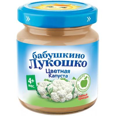 (Упак 6х100гр) Пюре Бабушкино Лукошко Цветная капуста с 4 мес