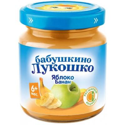 (Упак 6х100гр) Пюре Бабушкино лукошко яблоко-банан с 6 месяцев