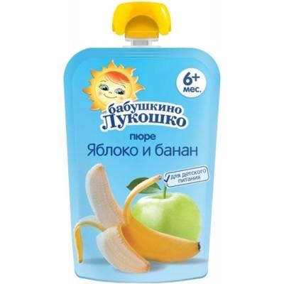 (Упак 12х90гр) Пюре Бабушкино Лукошко Яблоко и банан с 6 мес. 90 г (пауч)