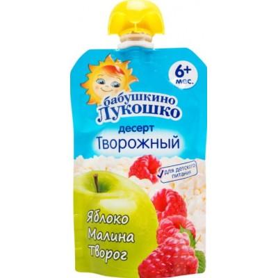 (Упак 12х90гр) Пюре Бабушкино Лукошко Яблоко, малина с творогом с 6 мес. 90 г (пауч)