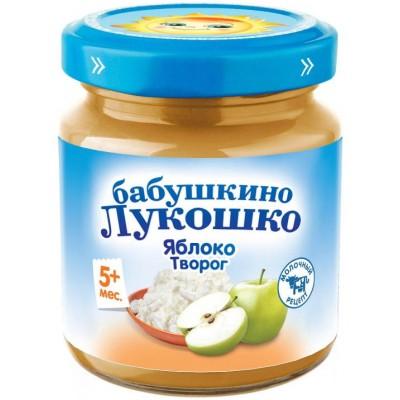(Упак 6х100гр) Пюре Бабушкино Лукошко яблоко с творогом с 5 мес