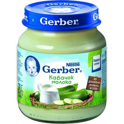 (Упак 12х125гр) Пюре Gerber Кабачок с молоком с 5 мес