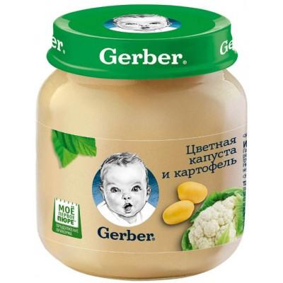 (Упак 12х130гр) Пюре Gerber Цветная капуста и картофель с 5 мес