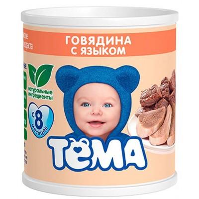 Пюре Тёма Говядина с языком, упаковка 12х100 гр