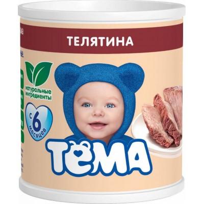 Пюре Тёма Телятина, упаковка 12х100 гр
