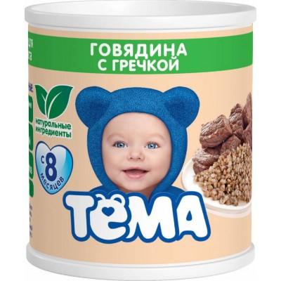 Пюре Тёма Говядина с гречкой, упаковка 12х100 гр