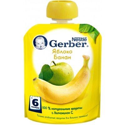 (Упак 8х90гр) Пюре Gerber Яблоко и банан с 6 мес. 90 г (пауч)