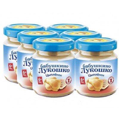 Пюре Бабушкино Лукошко Цыпленок, 100г Банка стекло