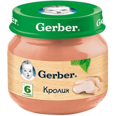 (Упак 12х80гр) Пюре Gerber Кролик с 6 мес
