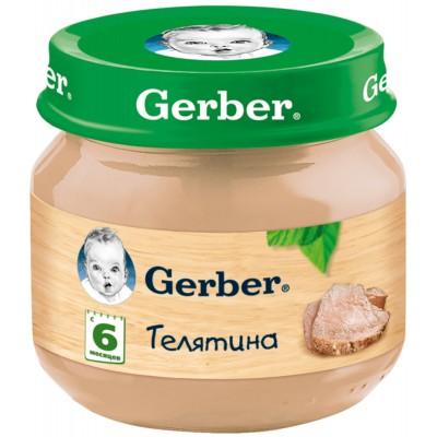 (Упак 12х80гр) Пюре Gerber Телятина с 6 мес
