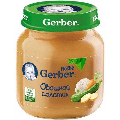 Пюре Gerber Овощной салатик, с 5 мес., 130г Банка стекло