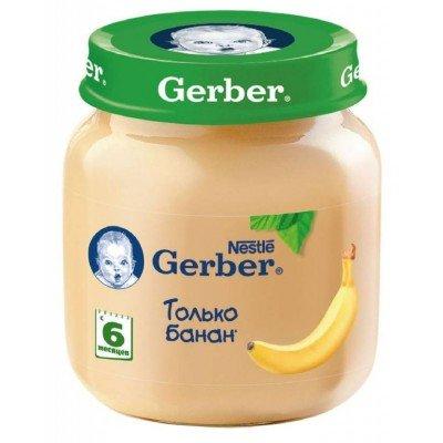 Пюре Gerber Только банан, с 6 мес., 80г Банка стекло