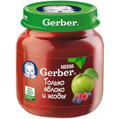 Пюре Gerber Яблоко с лесными ягодами, упак.12х130 гр