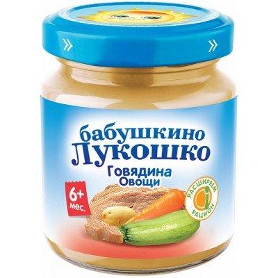 (Упак 6х100гр) Пюре Бабушкино Лукошко  Рагу овощное с говядиной с 6 мес