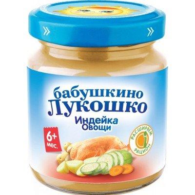 (Упак 6х100гр) Пюре Бабушкино Лукошко «Рагу овощное с индейкой» с 6 мес