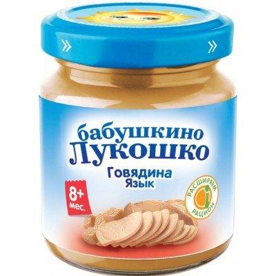(Упак 6х100гр) Пюре Бабушкино Лукошко «Говядина-язык» с 8 мес