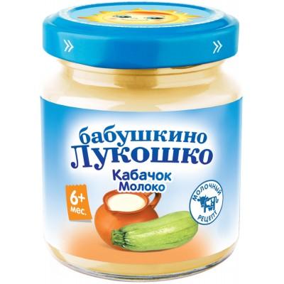 (Упак 6х100гр) Пюре Бабушкино Лукошко Кабачок-молоко с 6 мес