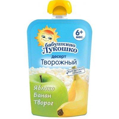 (Упак 12х90гр) Пюре Бабушкино Лукошко Яблоко, банан с творогом с 6 мес. 90 г (пауч)