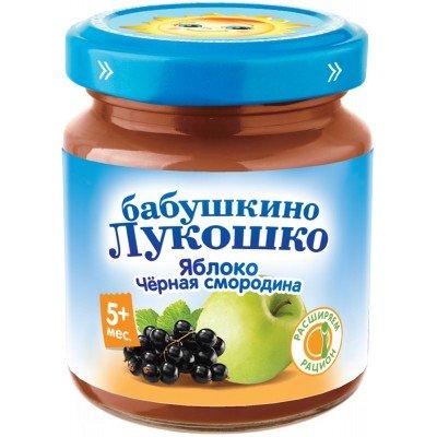 (Упак 6х100гр) Пюре Бабушкино Лукошко Яблоко-черная смородина с 5 мес
