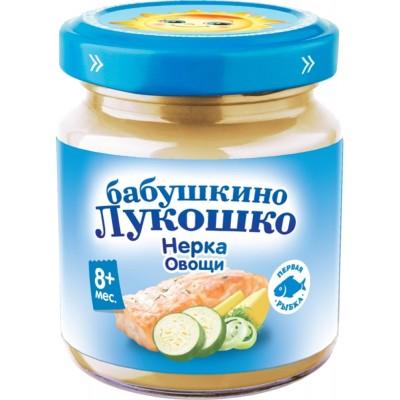 (Упак 6х100гр) Пюре Бабушкино Лукошко «Рагу из нерки с овощами» с 8 мес