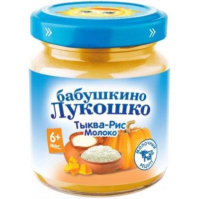 (Упак 6х100гр) Пюре Бабушкино Лукошко Тыква-рис с молоком с 6 мес